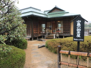 The entrance of the Tea House of Nakajima.
