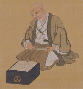 竹本義太夫
